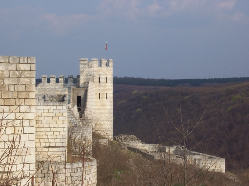 Shumen Fortress