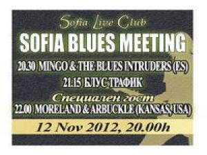 SOFIA BLUES MEETING 6