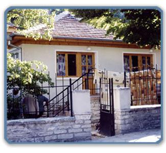къща за гости Наташа