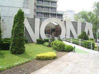 хотел Нона