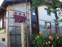 Guest house Bizeva