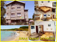 Guest house Villa Jani