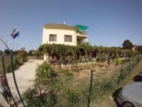 къща за гости Сириус