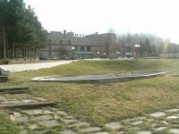 ваканционен комплекс Клокотница
