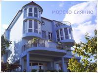 къща за гости Морско сияние