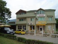 семеен хотел Комплекс Авалон
