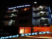 семеен хотел Сокол