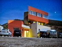къща за гости Галияна