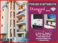 Apartments Diamond Kiten