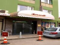 семеен хотел Ротасар