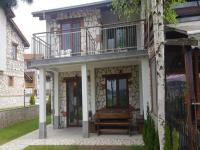 Guest house Ilievi