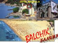 семеен хотел Магнолия